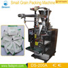 Small Automatic Refined Sugar Packaging Machine DS-200A