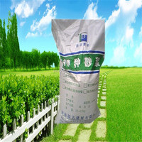 polymer slurry cement with the flexible methods of construction environment friendly