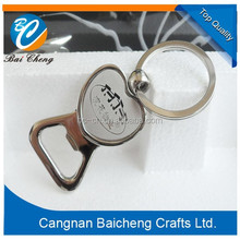 promotion bottle opener key chain with high quality and competitive price/supply custom design