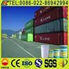 high build Epoxy Coal Tar chemical resistant Paint heavy anticorrosive paint