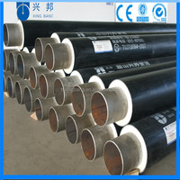 preinsulated seamless steel pipe for hospital heating project