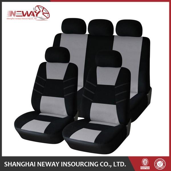 Item Name Professional Car Seat