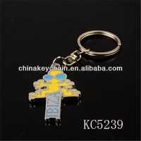 Best selling lovely promotional gift 2014 tree keychains