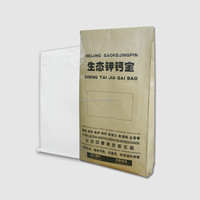 customized fertilizer kraft paper sack bag with competitive price