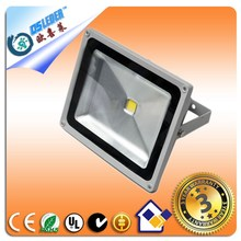 Modern best sell colored flood light covers
