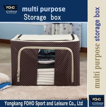 FH-CL0044 2015 popular clothes organizer storage cabinet box with Oxford material