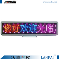 Waterproof IP54 16*96 USB rechargeable led programmable sign display board