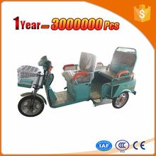 kids H Pwoer electric tricycle for passenger passenger