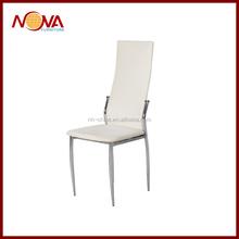 2015 hot sale the modern design leather dinner chair / dining chair / white leather dining chair