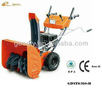 2015 new model Snow Sweeper machine