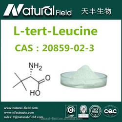High purity L-tert-Leucine Atazanavir intermediate fine powder CAS:20859-02-3