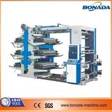 YT-61200 High Speed plastic film/ woven fabric 6 color flexo printing machine/ flexographic printing machine