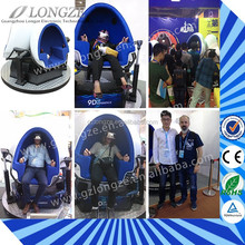 9D Virtual Egg Wonderful 9D Movies 9D Cinema/Theater 9d cinema equipment