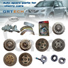 Chery car parts,car parts for Chery