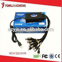 China supplier High Definition 1080p ahd dvr USB 2.0 dvr Support all kinds of laptop and PC 8CH QQ DVR