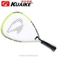 Kuaike brand name racketball racket R50