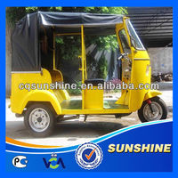 Bottom Price High Power 250cc gasoline motor tricycles