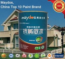 Anti-fungus Interior Sealer (Primer) wall paint W1100S