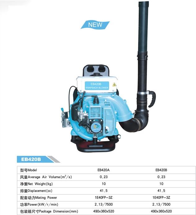 moteur essence dos souffleur de feuilles eb420a souffleur aspirateurs pour jardin outils. Black Bedroom Furniture Sets. Home Design Ideas