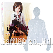 Japanese high quality women hot sex image for a new pleasant sensation
