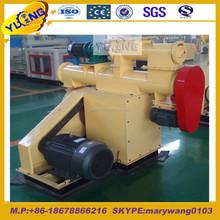 hkj250 tavuk yem makinesi ISO9001