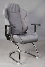 Comfortable Modern Office Chair/Lounge Chair OS-7203V