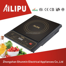 Push button controller and lowest price ceramic plate induction cooktop/mini multi cooker/induction cookware set