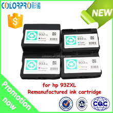 932 933 ink cartridge recycling for hp Officejet 6100 6600 6700 Series