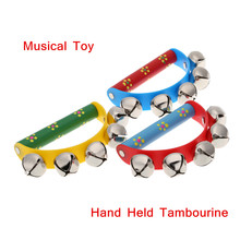 High Quality Tambourine KTV Party Kids Game Musical Toy Hand Held Tambourine Bell Metal Jingles Ball Percussion 1 Piece