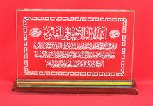 crystal islamic gift crystal Quran MH-L0376