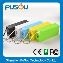 For iPhone iPod Samsung HTC + Micro usb cable 5200mah perfume mobile power bank