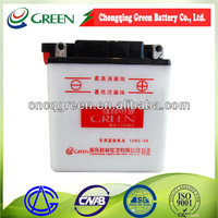 12v Dry charged rechargeable lead acid battery (storage battery for ups)