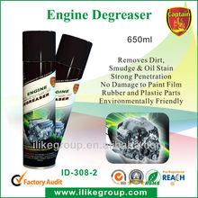 Oil based engine degreaser