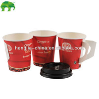 custom printed paper coffee cups take away coffee cups hot drinking paper cup 8oz