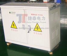 low voltage outdoor fiberglass enclosure electrical distribution box