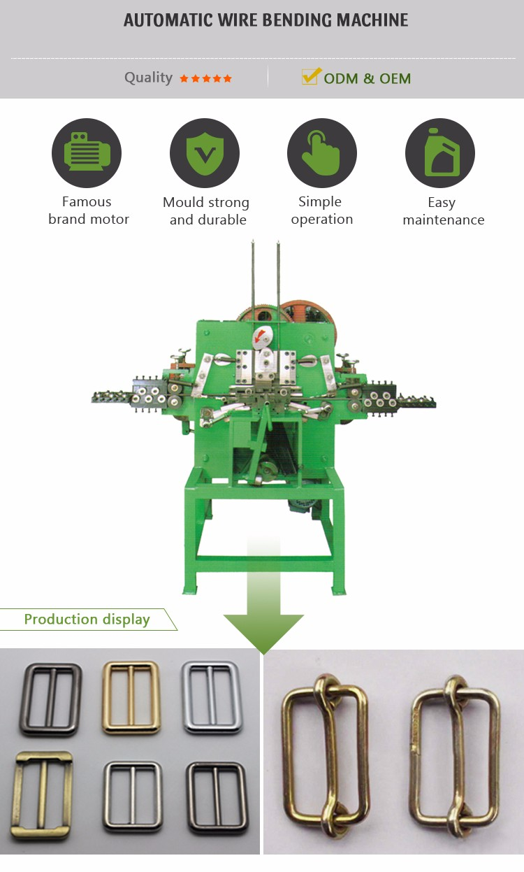 LK-5-Metal-adjuster_01