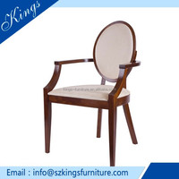 Round Backrest Design Good Quality Antique Wooden Chair Pictures