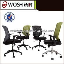 climatizada y barato moderna silla de oficina