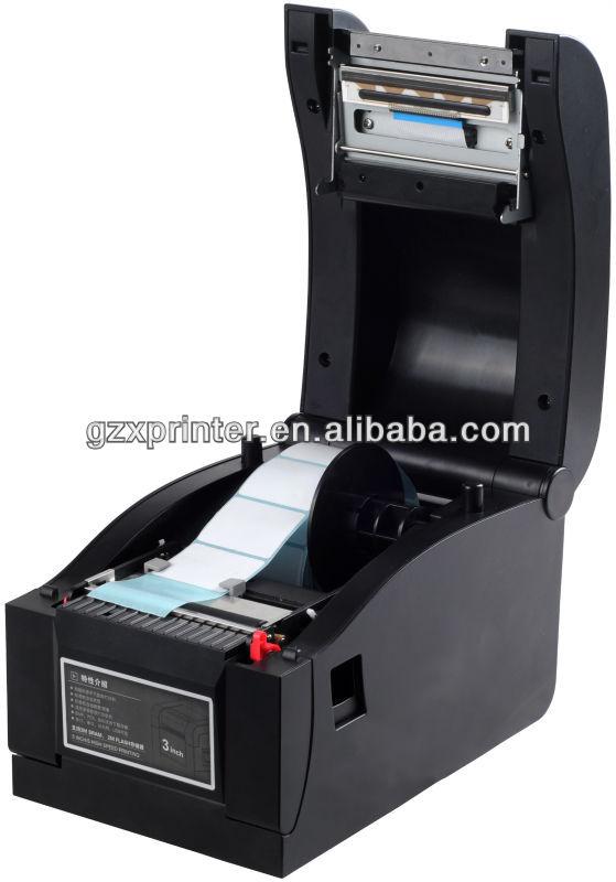 printing machine prices