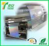 Laminating film,High Gloss&Matt bopp thermal laminated film, adhesive mylar film sheets