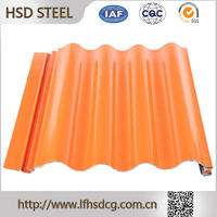 Steel Sheets plate,color roof price