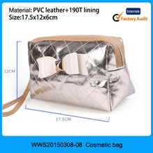 2015 wholesale shinny PU leather cosmetic cases bags for young lady shopping on line
