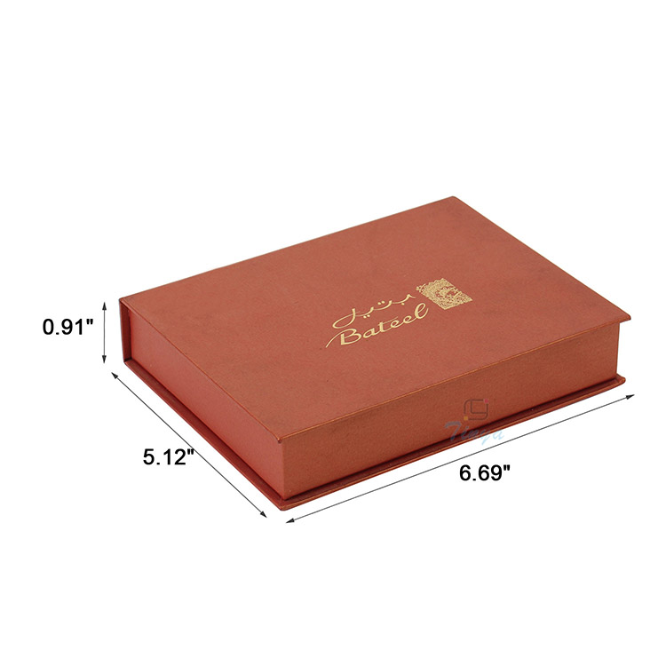 paper box2477(1)