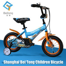 2015 New style high quality high-grade cheap price child small bicycle