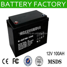 free maintenance CE passed Gel batteries 12v 100ah Sealed lead acid deep cycle battery for ups solar