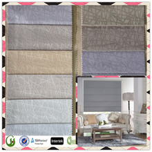 Jacquard Fabric Window Curtains for Hotels, Home, Available in Various Colors