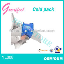 instant cold pack reusable wholesale in china