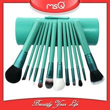 MSQ 12pcs makeup brush cylinder best makeup set