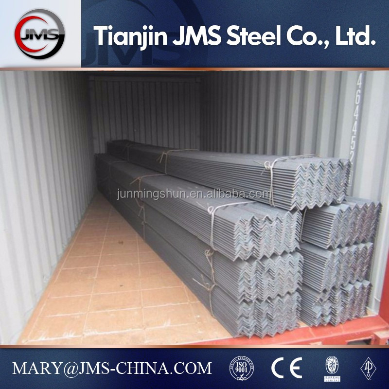 ms carbon iron angle steel (8)