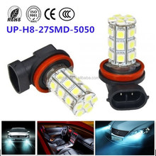 High quality 360 degree perfect emitting auto bulb h8 h9 h11 smd led light